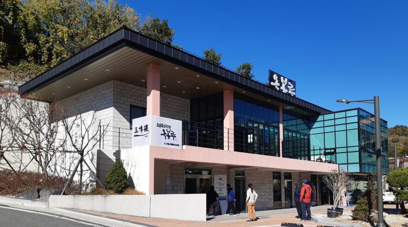 서정동도시재생주민협의체 역량강화 사업 진주 옥봉 『새뜰마을 사업』 탐방